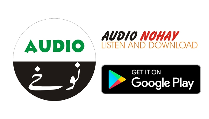 Audio Nohay - Android App -Get it on Google Play