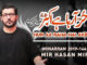 Hur Arahe Han Akbar A.S Featured